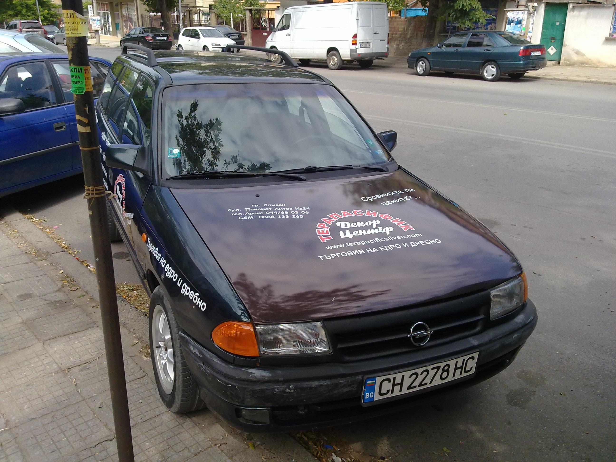 Terrapsifik Car