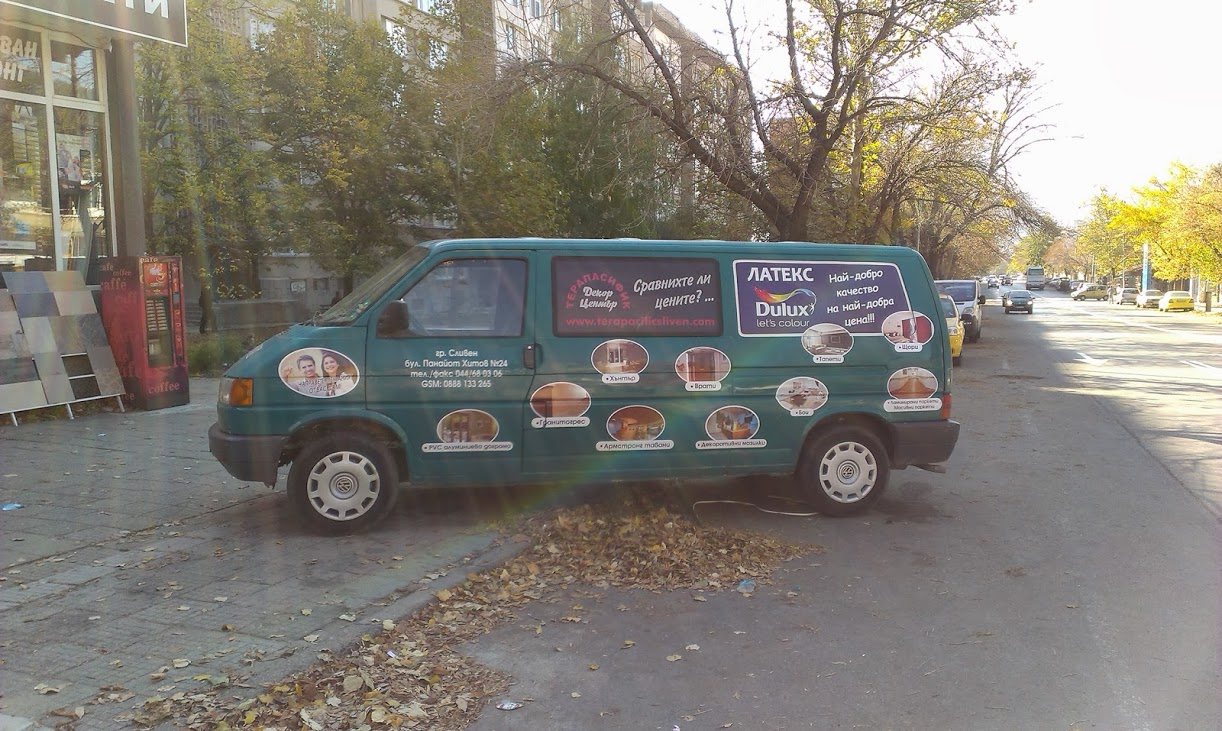 Terrapsifik Van